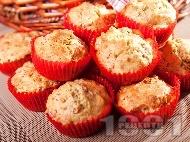 Рецепта Солени мъфини с царевично брашно, мак и синьо сирене